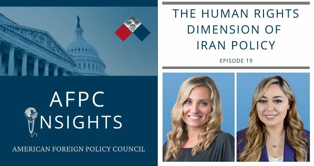مورا نامدار در گفتگو با بینش شورای سیاست خارجی آمریکا